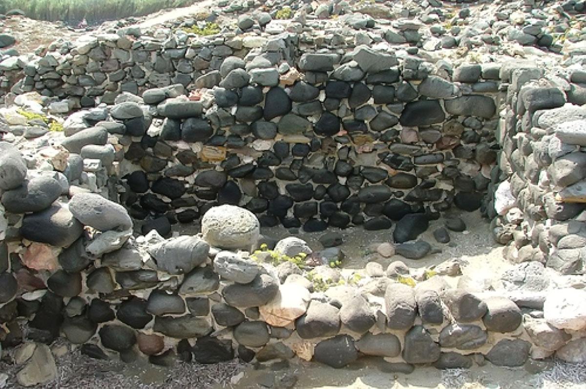 Προϊστορική Πόλη Φυλακωπής